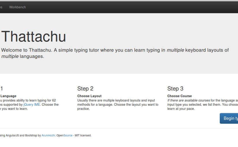 Thattachu – Open Source Typing Tutor